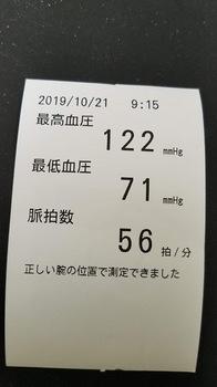 1021病院01.jpg